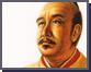 도쿠가와, 260년 권력의 비밀