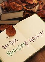 독서 습관, 북바인더를 활용하자!