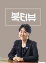 저자 인터뷰 『당신이 옳다』 정혜신