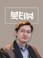 저자 인터뷰 『진화한 마음』 전중환